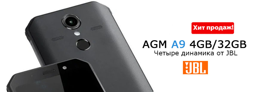 AGM A9 4GB/32GB