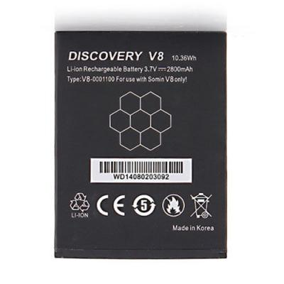 Батарея 2800mAh для телефона Discovery V8