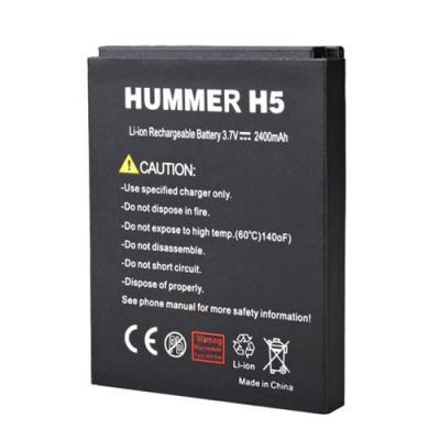 Батарея 2400mAh для телефона Hummer H5