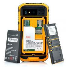 Батарея 3000mAh для телефона Land Rover A8