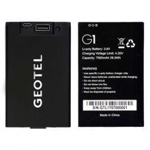Батарея для Geotel G1 (Land Rover)
