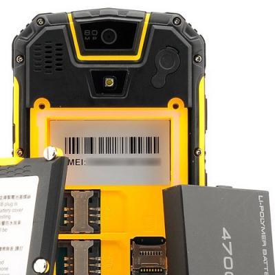 Батарея 4700mAh для телефона Snopow M9